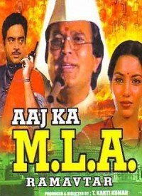 Aaj Ka M.L.A. Ram Avtar (1984) Songs Lyrics