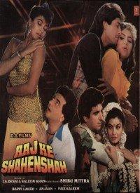 Aaj Ke Shahenshah (1990) Songs Lyrics