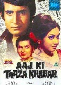 Aaj Ki Taaza Khabar (1973) Songs Lyrics