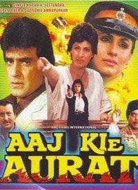 Aaj Kie Aurat (1993) Songs Lyrics