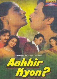Aakhir Kyon? (1985) Songs Lyrics