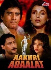 Aakhri Adaalat (1988) Songs Lyrics