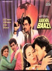 Aakhri Baazi (1989) Songs Lyrics