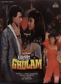 Aakhri Ghulam (1989) Songs Lyrics