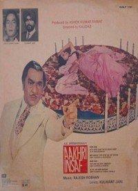 Aakhri Insaaf (1980) Songs Lyrics
