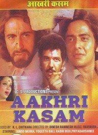 Aakhri Kasam (1979) Songs Lyrics