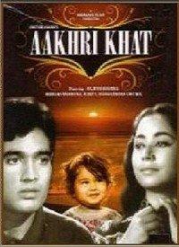 Aakhri Khat (1966) Songs Lyrics