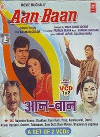 Aan Baan (1972) Songs Lyrics