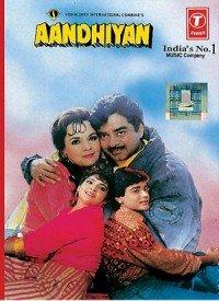 Aandhiyan (1989) Songs Lyrics