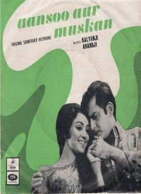 Aansoo Aur Muskan (1970) Songs Lyrics