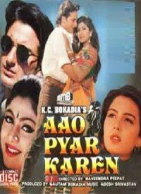Aao Pyaar Karen (1994) Songs Lyrics