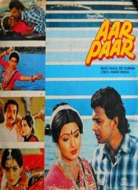 Aar Paar (1985) Songs Lyrics