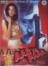 Aar Ya Paar (1997) Songs Lyrics