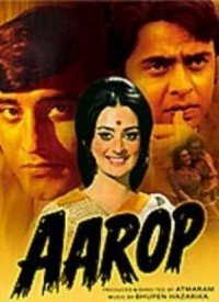 Aarop (1973) Songs Lyrics