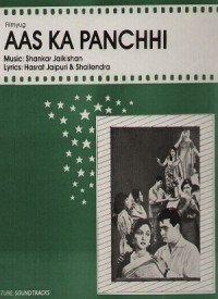 Aas Ka Panchhi (1961) Songs Lyrics