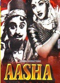 Aasha (1957) Songs Lyrics