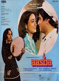 Aasha (1980) Songs Lyrics