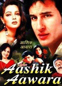 Aashik Aawara (1993) Songs Lyrics