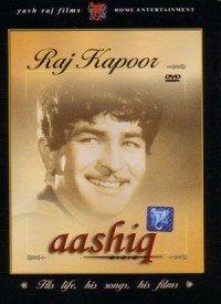 Aashiq (1962) Songs Lyrics