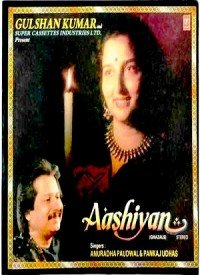 Aashiyan (1992) Songs Lyrics