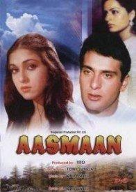 Aasmaan (1984) Songs Lyrics