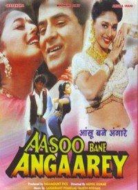 Aasoo Bane Angaarey (1993) Songs Lyrics