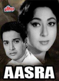 Aasra (1966) Songs Lyrics