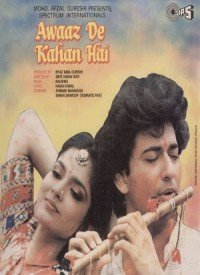 Aawaz De Kahan Hai (1990) Songs Lyrics