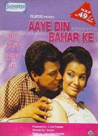 Aaye Din Bahar Ke (1966) Songs Lyrics