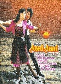 Abhi Abhi (1992) Songs Lyrics