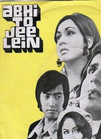Abhi To Jee Lein (1977) Songs Lyrics