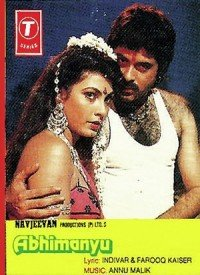 Abhimanyu (1989) Songs Lyrics