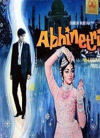 Abhinetri (1970) Songs Lyrics