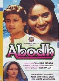 Abodh (1984) Songs Lyrics