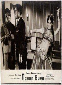Achha Bura (1972) Songs Lyrics
