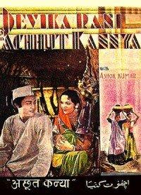 Achhut Kanya (1936) Songs Lyrics