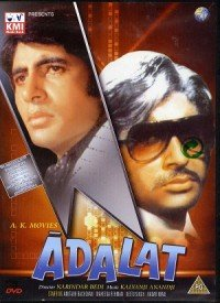 Adalat (1976) Songs Lyrics