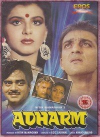 Adharm (1992) Songs Lyrics