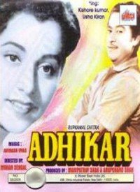 Adhikar (1938) Songs Lyrics