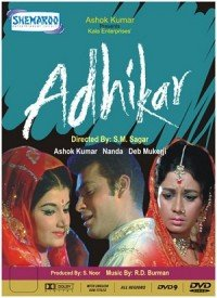 Adhikar (1971) Songs Lyrics