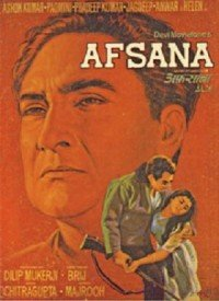 Afsana (1951) Songs Lyrics