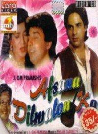 Afsana Dilwalon Ka (2001) Songs Lyrics