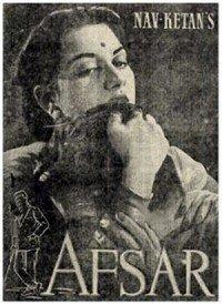 Afsar (1950) Songs Lyrics
