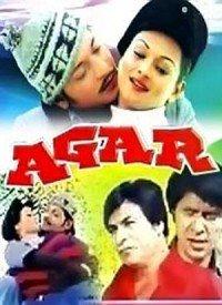 Agar... If (1977) Songs Lyrics