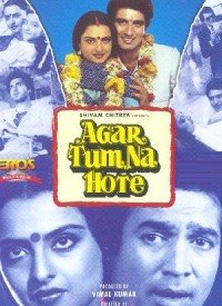 Agar Tum Na Hote (1983) Songs Lyrics