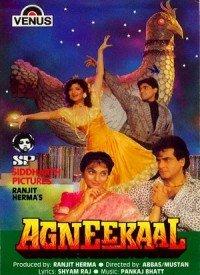 Agneekaal (1990) Songs Lyrics
