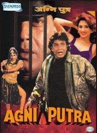 Agni Putra (2000) Songs Lyrics