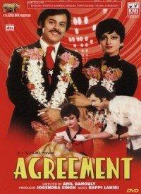 Agreement (1980) Songs Lyrics