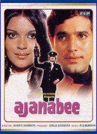 Ajanabee (1974) Songs Lyrics