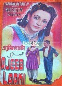Ajeeb Ladki (1952) Songs Lyrics